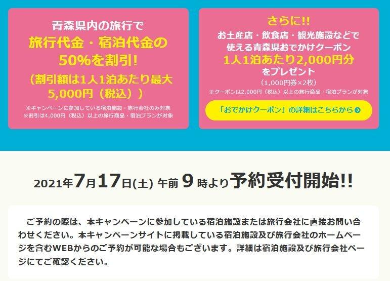 天気000002.JPG